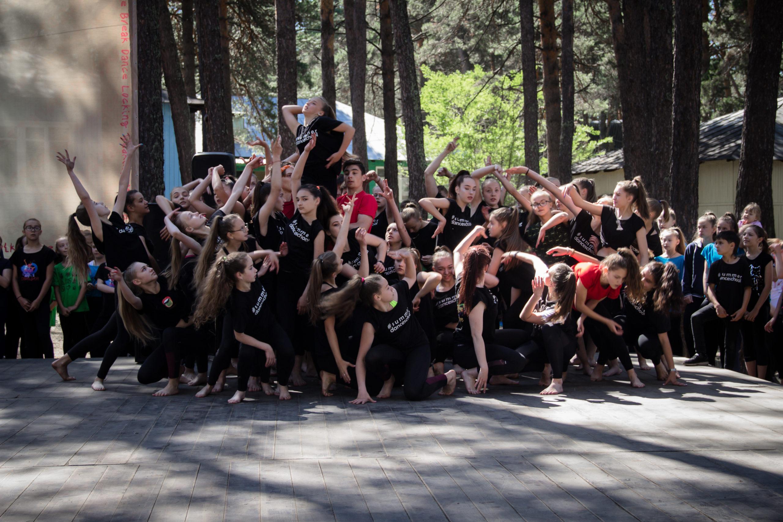 -Танцевальная деревня в «Рассвете»