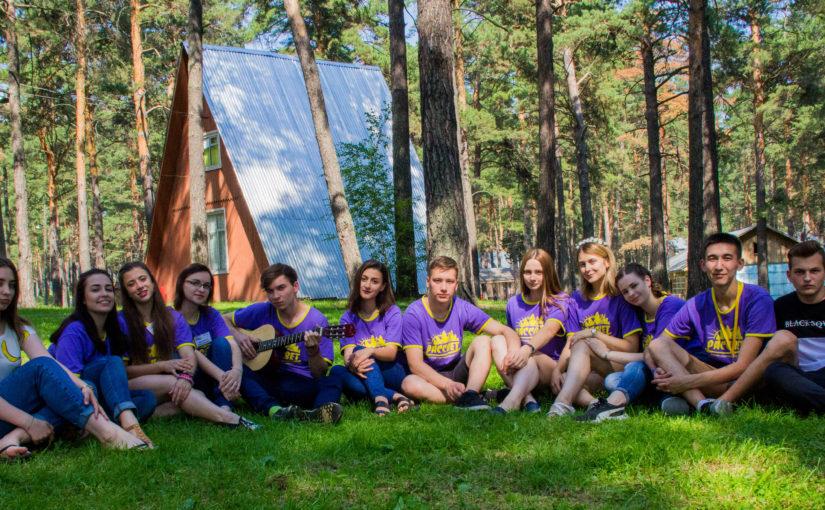 Отдых в лагере «Рассвет»